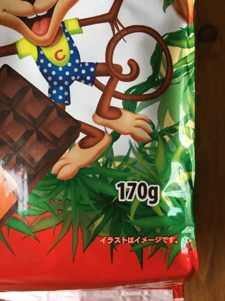 業務スーパーの四角型チョコシリアルパッケージにある内容量表示