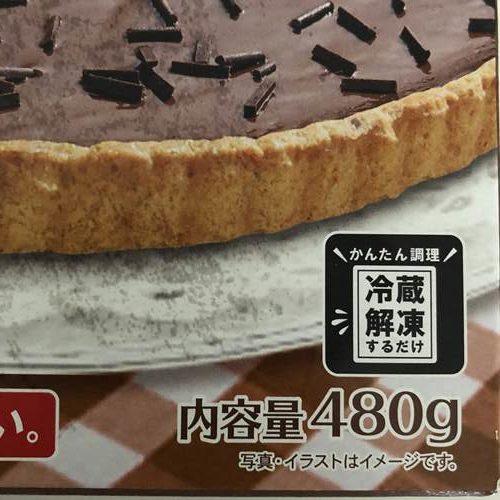 業務スーパーのチョコタルトパッケージにある内容量表示