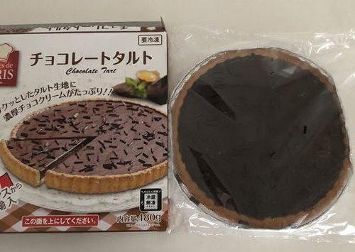 業務スーパーのチョコタルトパッケージと透明袋に入ったタルト