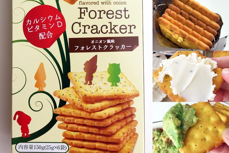 業務スーパーのフォレストクラッカーは玉ねぎ風味でおつまみにぴったり!