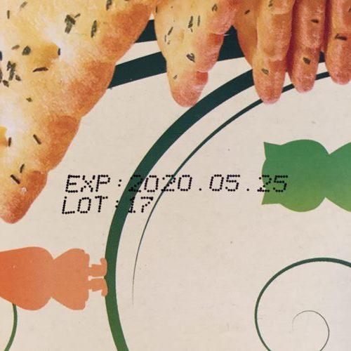 業務スーパーのフォレストクラッカーパッケージにある賞味期限表示