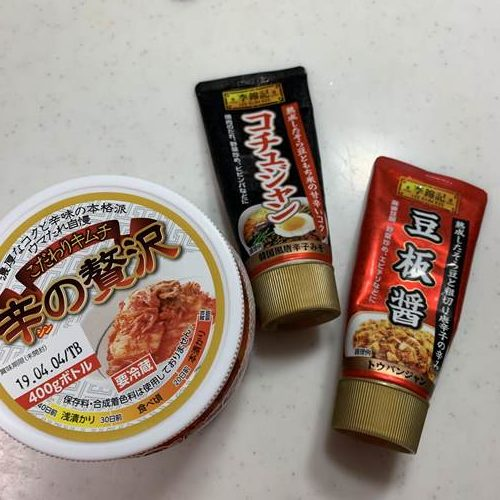 業務スーパーの白菜キムチ・豆板醤・コチュジャン