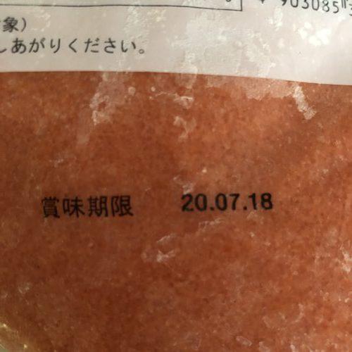 業務スーパーの明太子パッケージにある賞味期限表示