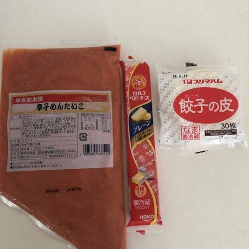 明太チーズ揚げ餃子の材料