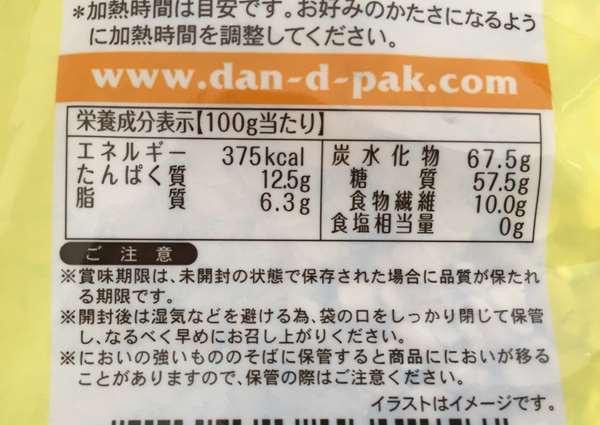 業務スーパーのオートミールパッケージ裏にある栄養成分表示