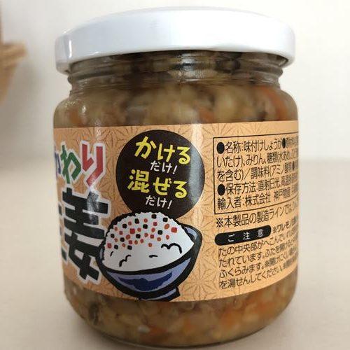 業務スーパーで購入したおかわり生姜