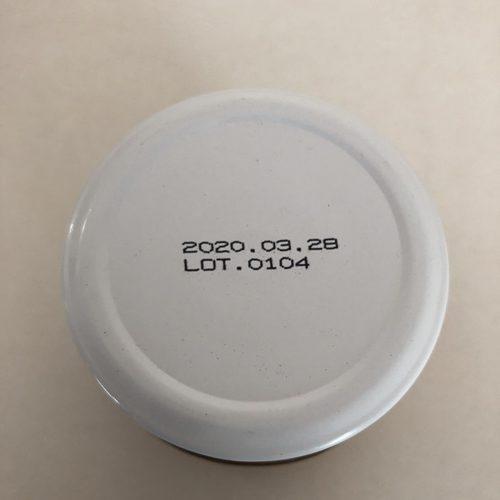 業務スーパーおかわり生姜の蓋にある賞味期限表示