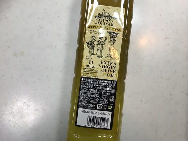 業務スーパーのオリーブオイル
