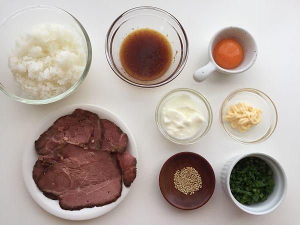 ローストビーフ丼の材料