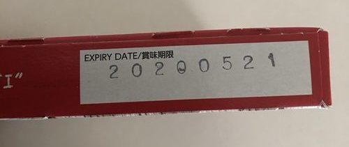 業務スーパーのロスティパッケージ側面にある賞味期限表示