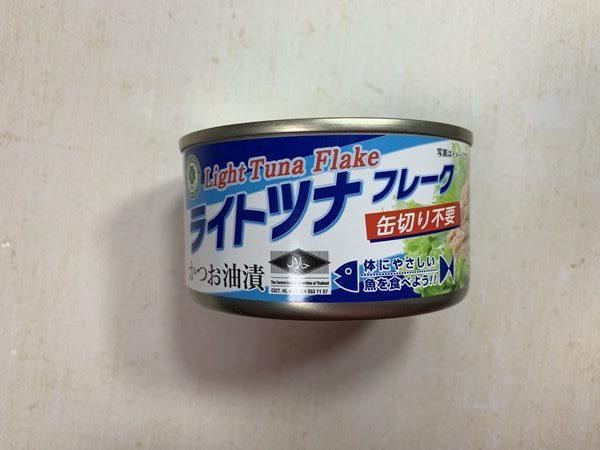 業務スーパーのツナ缶