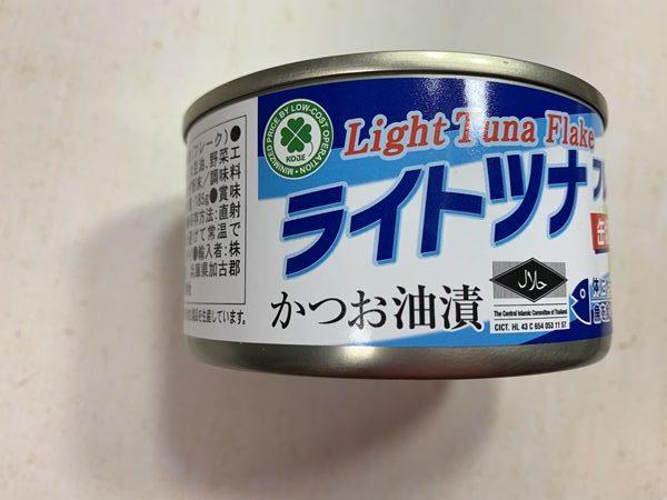 業務スーパーツナ缶に記載されているかつお油漬の文字