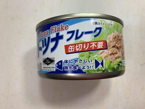 業務スーパーツナ缶にある缶切り不要の文字