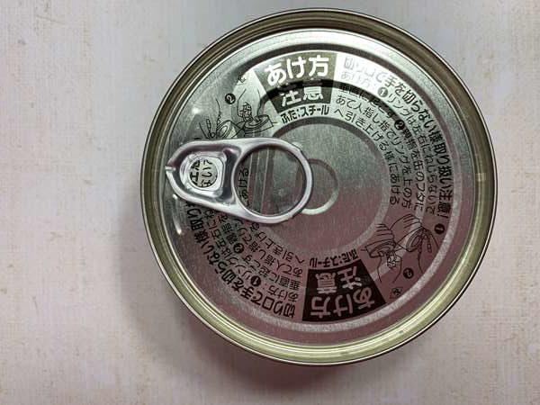 業務スーパーのツナ缶プルトップ