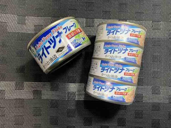 185gと80g4個パックの業務スーパーツナ缶