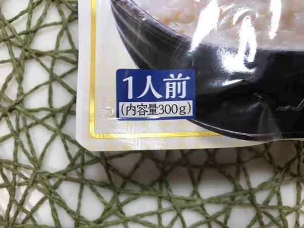 業務スーパーの玄米がゆパッケージにある内容量表示