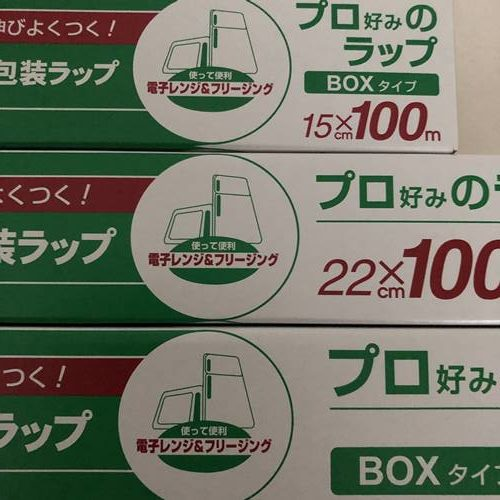 業務スーパーのラップケースにある電子レンジ・フリージングの文字