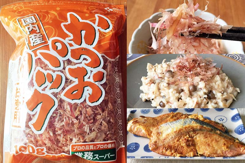業務スーパーの鰹節100gは198円と格安な値段【お手軽レシピ2種】
