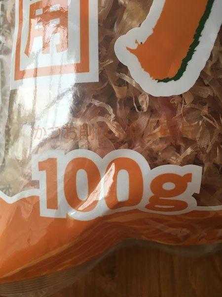 業務スーパー鰹節パッケージにある内容量表示