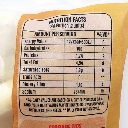 業務スーパーポンデケージョの英語版栄養表示