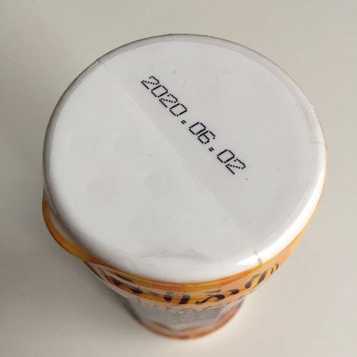 業務スーパーふりふりシーズニングパウダーの蓋にある賞味期限表示