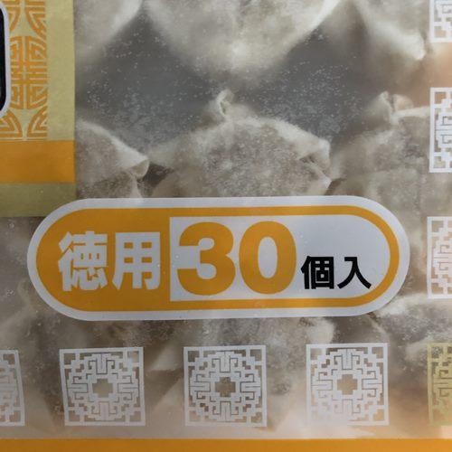 業務スーパーのシュウマイパッケージにある内容量表示