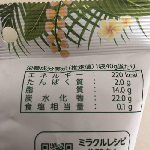 業務スーパーのココナッツチップスパッケージ裏にある栄養成分表示