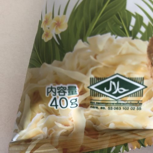 業務スーパーのココナッツチップスパッケージにある内容量表示