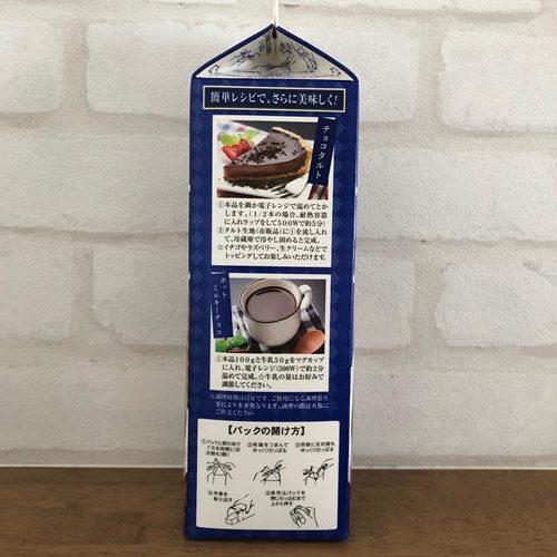 業務スーパーのチョコババロアパッケージにあるアレンジレシピ