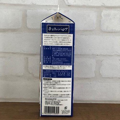 業務スーパーのチョコババロアパッケージ側面