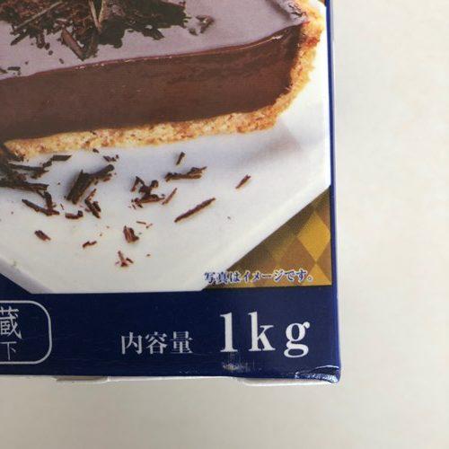 業務スーパーのチョコババロアパッケージにある内容量表示