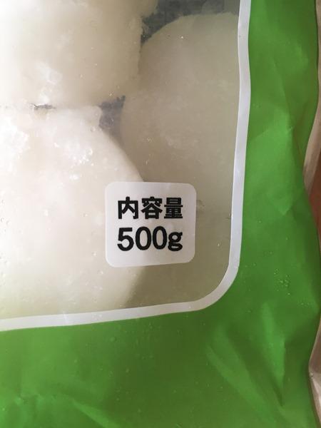 業務スーパーの大根パッケージにある内容量表示