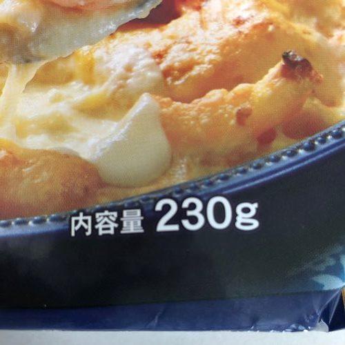 業務スーパーのエビグラタンパッケージにある内容量表示