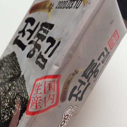 業務スーパーの韓国のりパッケージにある国内生産の文字