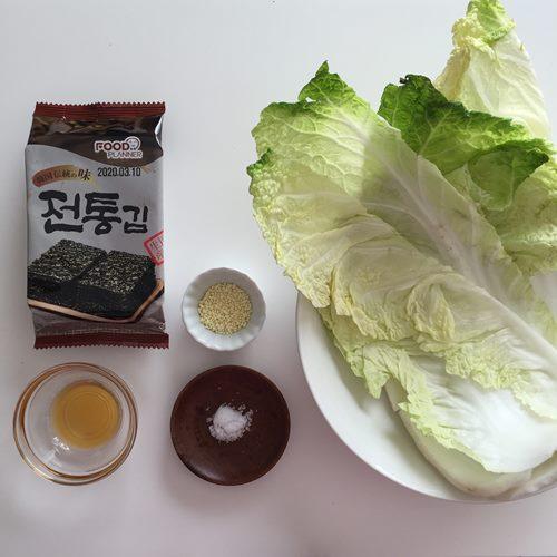 白菜ナムルの材料