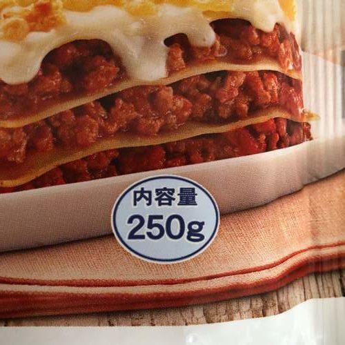 業務スーパーのラザニアパッケージにある内容量表示