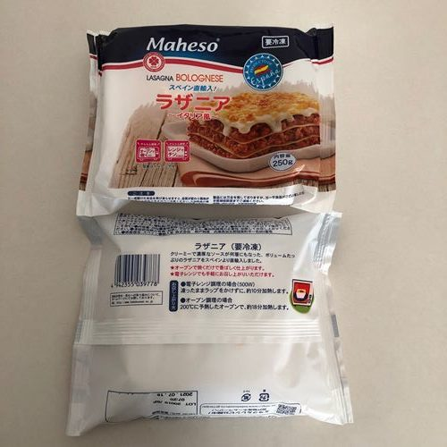 業務スーパーのラザニアパッケージ表面と裏面