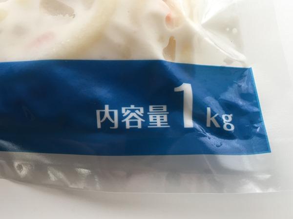 業務スーパーのマカロニサラダパッケージにある内容量表示