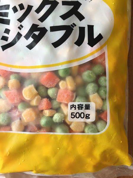 業務スーパーのミックスベジタブルパッケージにある内容量表示