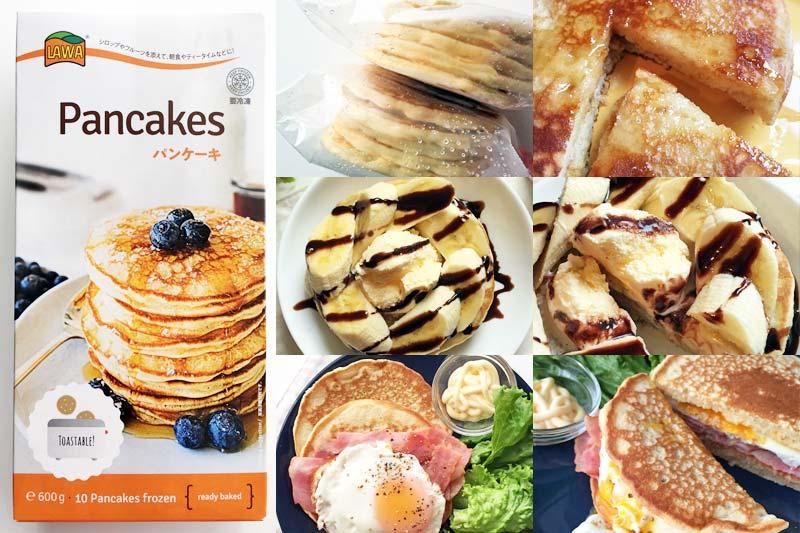 業務スーパーのパンケーキはドイツ産で美味しすぎ【おやつや朝食に】