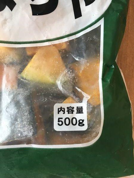 業務スーパーのかぼちゃパッケージにある内容量表示