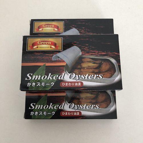 業務スーパーの牡蠣スモーク3箱