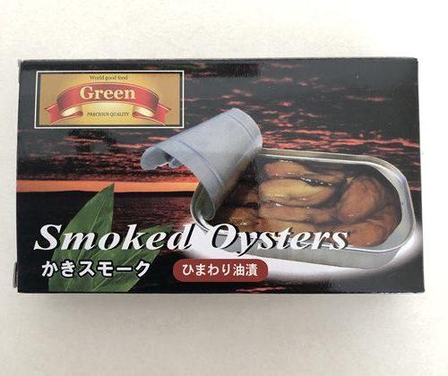 業務スーパーの牡蠣スモーク
