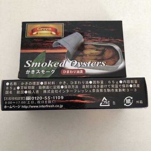 業務スーパーの牡蠣スモークパッケージにある商品詳細表示