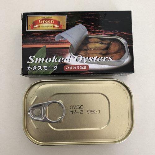 箱から出した業務スーパー牡蠣スモーク缶
