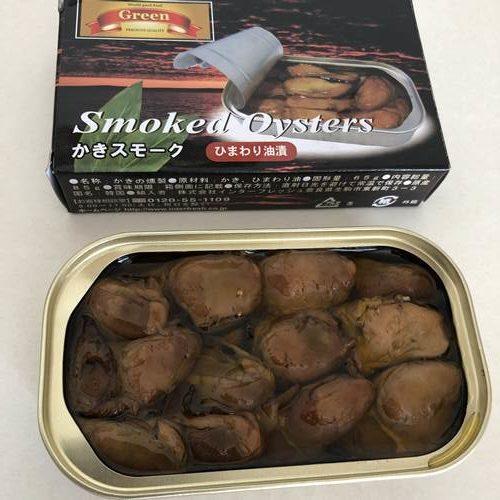 缶にぎっしり入った業務スーパーの牡蠣スモーク