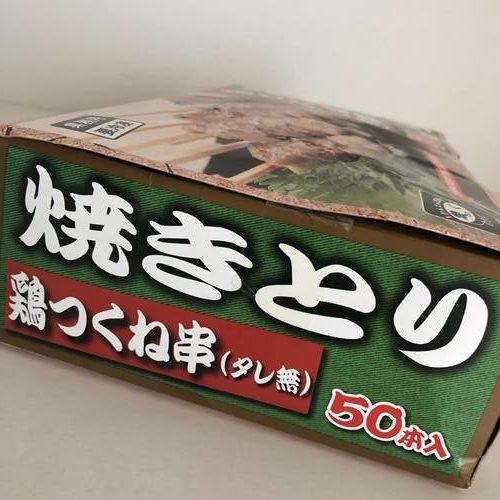 ふたが少し持ち上がっている業務スーパー焼き鳥50本の箱