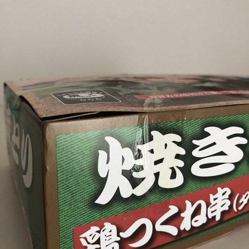 ふた部分がテープで留まっている業務スーパー焼き鳥50本の箱