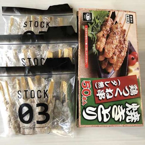 ラップに包んでジッパー付き保存袋に入れた業務スーパーの焼き鳥