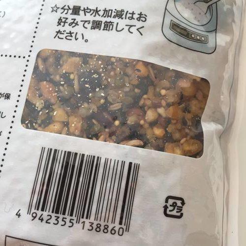 業務スーパーの雑穀米パッケージ裏にある小窓